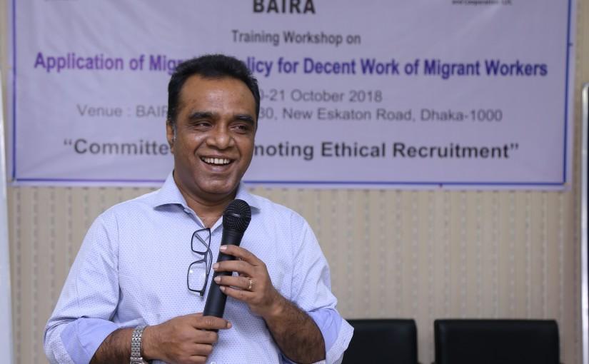MHADRI Member: Hassan Imam,Bangladesh