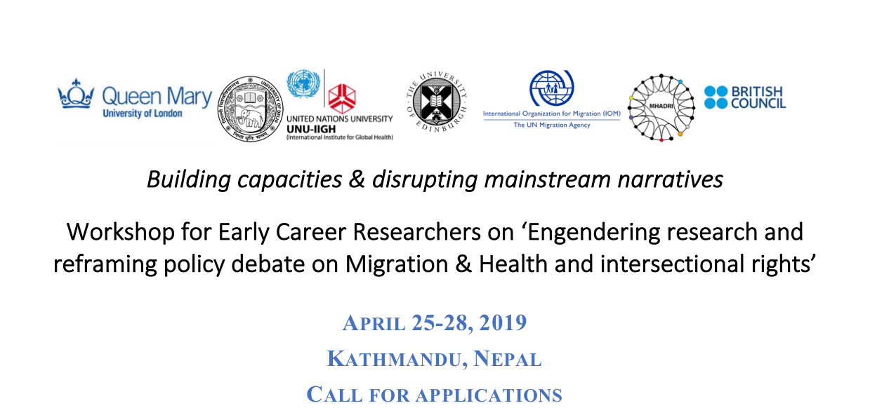 Engendering-Migration-Health-Research-Call-for-ECR-workshop.png