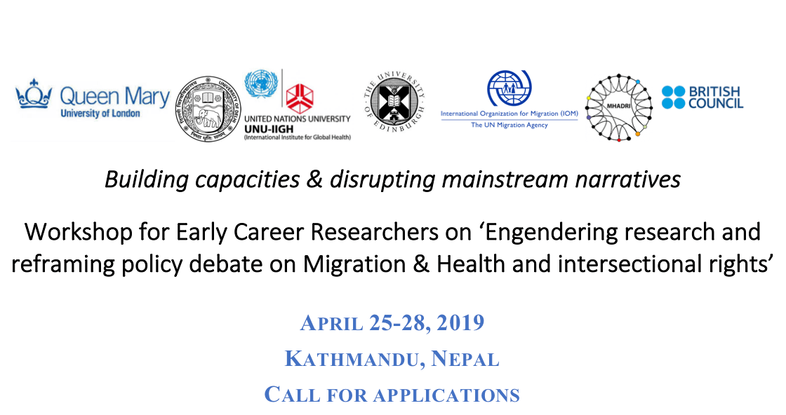 Call for applications] Early Career Researcher Workshop