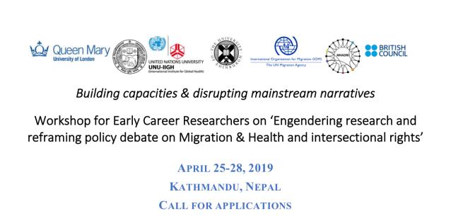 Engendering-Migration-Health-Research-Call-for-ECR-workshop.png